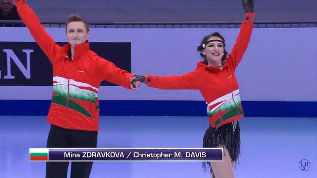 Mina & Chris, Bulgarian Ice Dancers